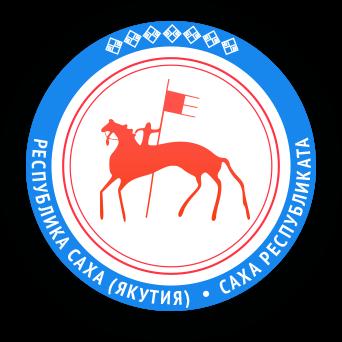 МИНИСТЕРСТВО ОБРАЗОВАНИЯ РЕСПУБЛИКИ САХА (ЯКУТИЯ)